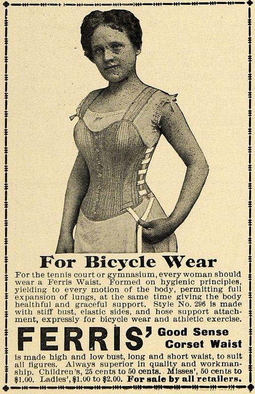 sport-corset-1593537235