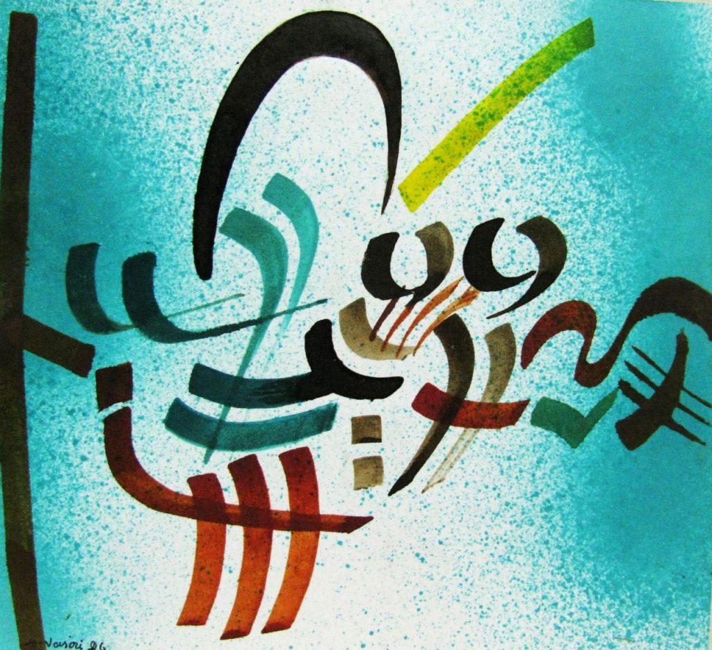 vaziri-moghaddam-6-1024x935