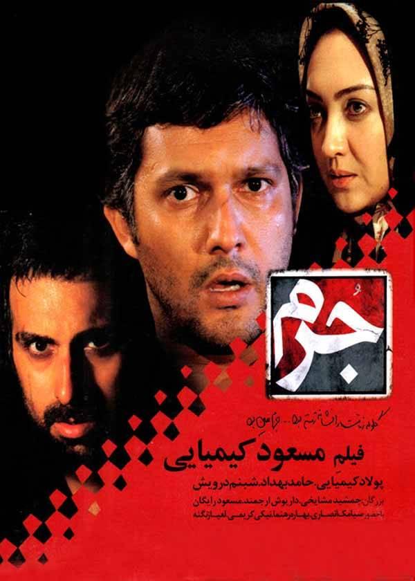 حامد-بهداد (1)