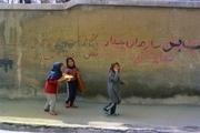 تهران ۱۳۶۴، به روایت دوربین یک خارجی