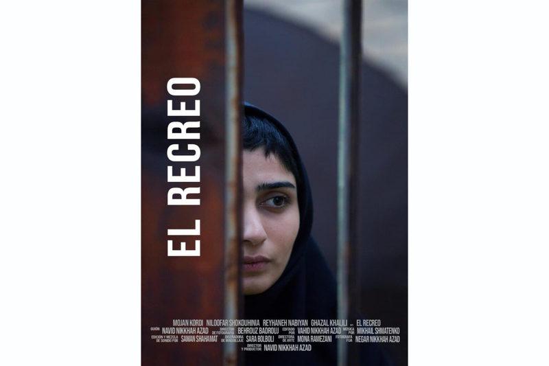 حضور «زنگ تفریح» در جشنواره فیلم «موسترمپ» در اسپانیا