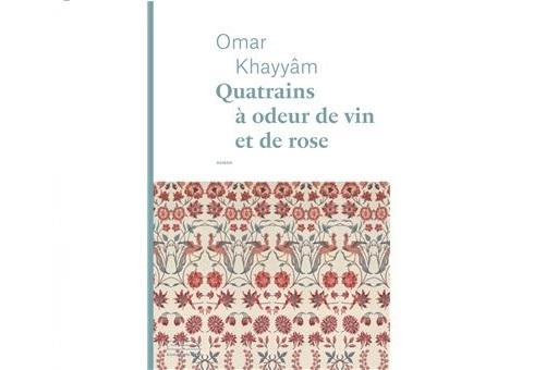 ترجمهای جدید از رباعیات خیام به زبان فرانسه