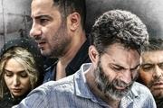 استقبال منتقدان فرانسوی از فیلم «متری شیش و نیم»
