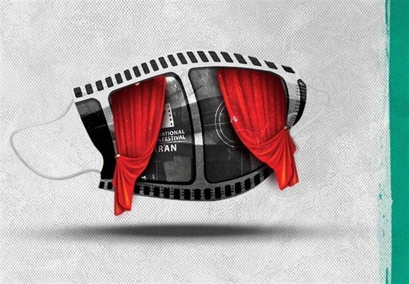 فیلم کوتاه رستگاری آماده حضور در جشنوارهها میشود