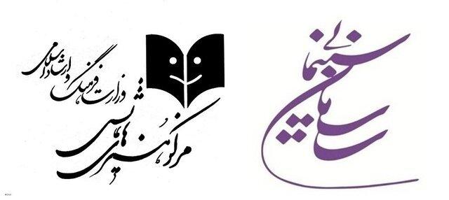 وضعیت سینما و تئاتر از نگاه وزیر پیشنهادی فرهنگ