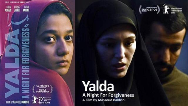 همزمان با رقابت در جشنواره بارسلونا؛ «یلدا» در اسپانیا به نمایش درآمد