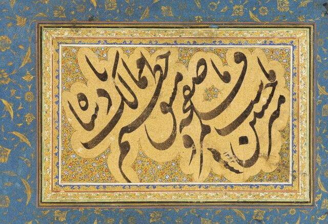 نمایشگاه خوشنویس در موزه ملی ایران