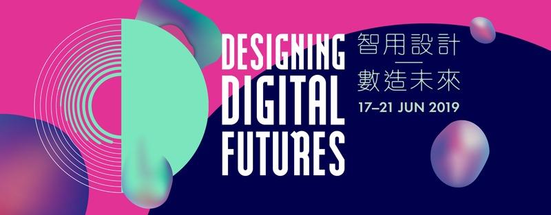 ترکیب طراحی و تکنولوژی، راه نجاتی برای آینده
