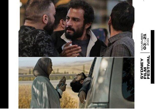 جشنواره سیدنی و ۲ فیلم ایرانی