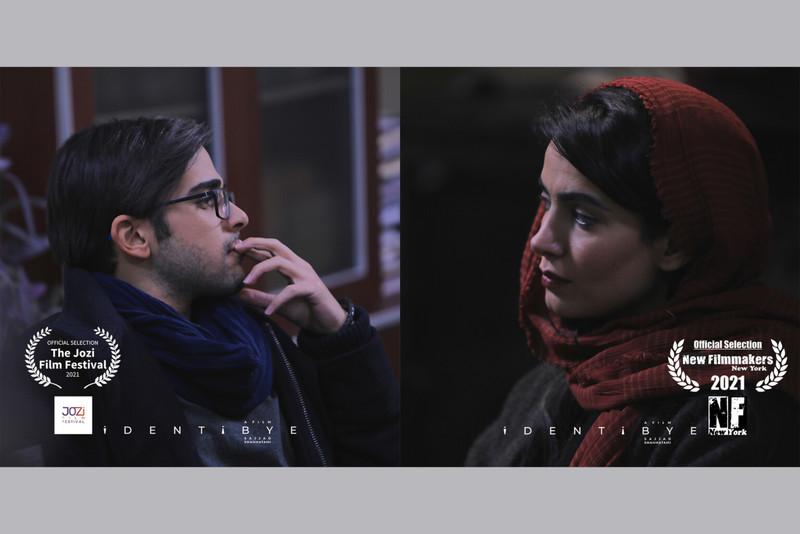 «آیدنتیبای» در دو جشنواره نیویورک و ژوهانسبورگ روی پرده میرود