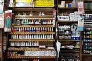 خرید وسایل نقاشی در روزگار تحریم، گرانی و کرونا