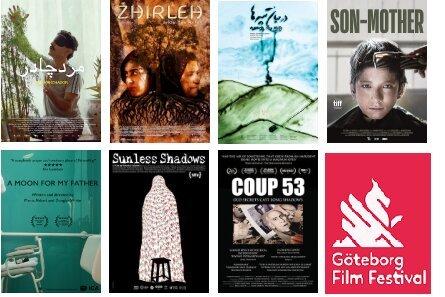 هفت فیلم ایرانی در جشنواره گوتنبرگ سوئد