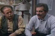 خاطره جالب زنده یاد سیامک اطلسی از خدابیامرز محمد علی کشاورز