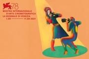 رونمایی از پوستر جشنواره ونیز و معرفی فیلم افتتاحیه
