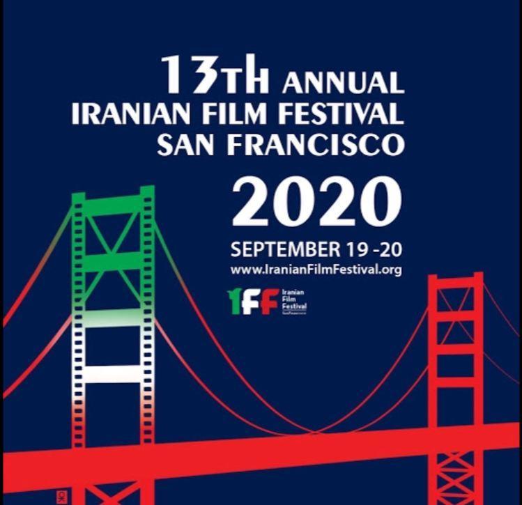 اعلام برندگان جشنواره سانفرانسیسکو