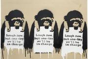 اتحادیه مالکیت معنوی اروپا ثبت علامت تجاری برای میمونهای بنکسی را رد کرد