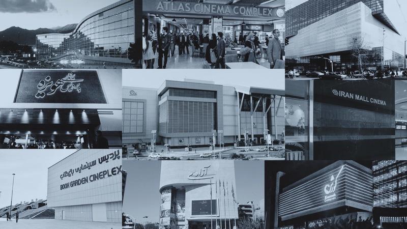 پرفروش ترین سینماها در سال 98 کداماند؟