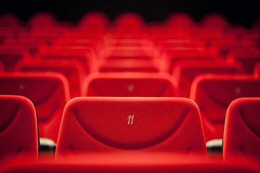 امروز در سینما با بلیت نیمبها فیلم ببینید
