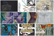 پیشنهاد بازدید از چند نمایشگاه در گالریهای تهران