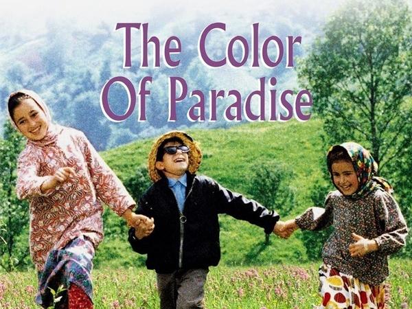 «رنگ خدا» در بخش برگزیدههای ادوار جشنواره مونترال کانادا
