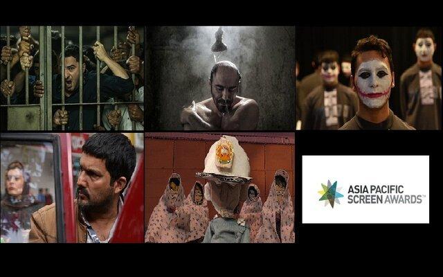 میهمانان ایرانی جوایز آسیاپاسیفیک چه کسانی هستند؟