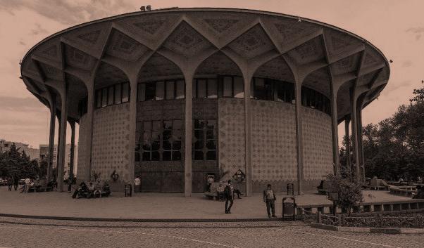 تعزیهخوانی در محوطه تئاترشهر