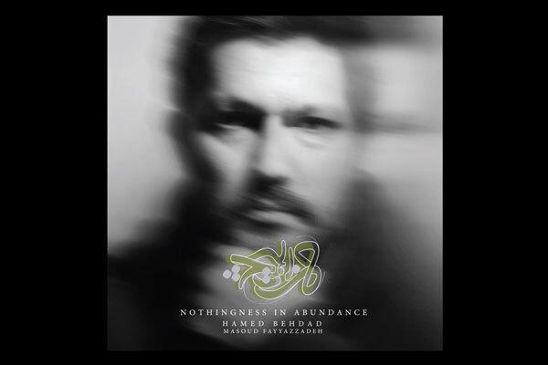 انتشار اولین آلبوم رسمی حامد بهداد