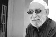 نامه همایون صنعتیزاده به ایرج افشار