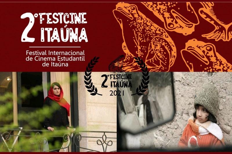 «گهواره سکوت» و «پنجره» به جشنواره برزیلی راه یافتند