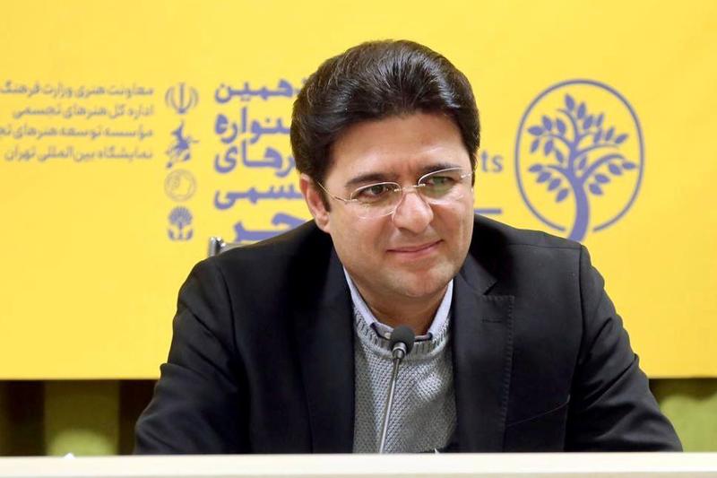 جشنواره تجسمی فجر در فرهنگستان هنر برگزار میشود