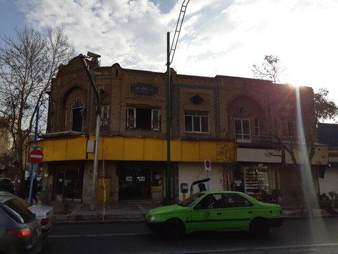 چاپخانه تابان