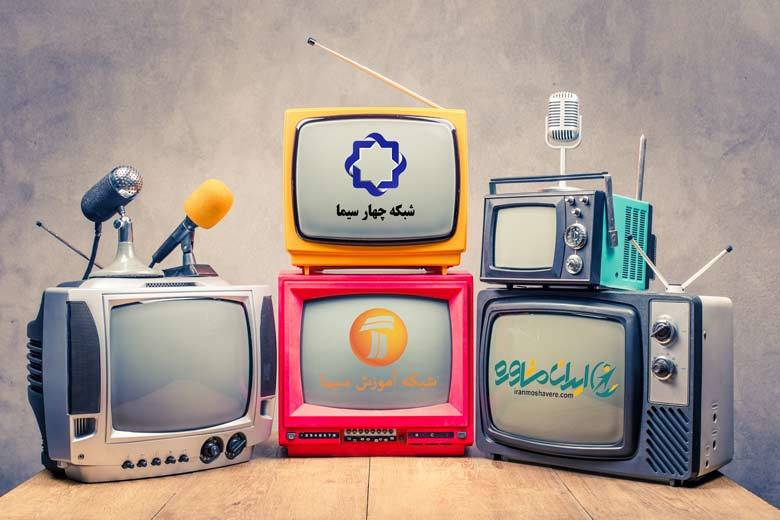 بینظمی پخش سریال، بلایی که مخاطب را در نوروز آزار داد