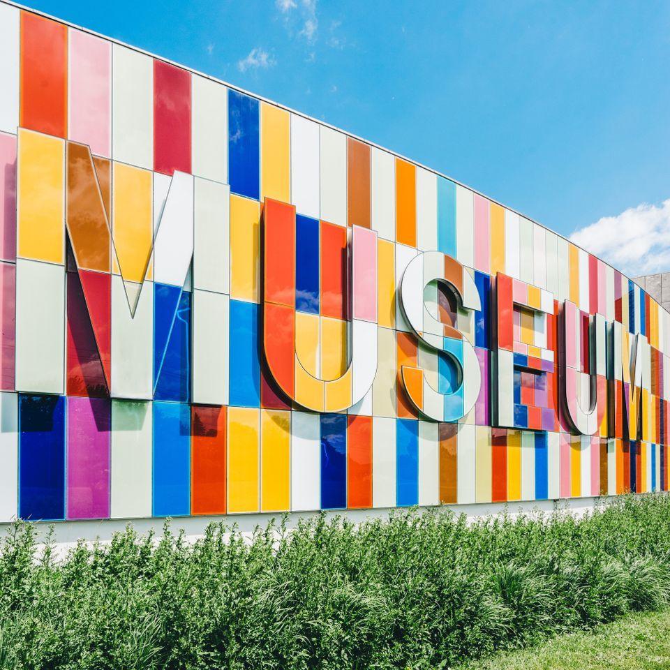 موزه چیست!؟