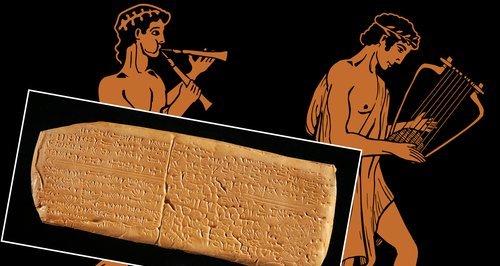 به قدیمیترین آهنگ جهان گوش کنید/ کشف ملودی 3400 ساله بر روی لوح سفالی/ ویدئو