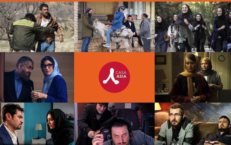 جشنواره فیلمهای ایرانی در خانه آسیا برگزار میشود