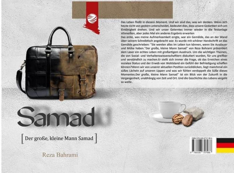 رمان رضا بهرامی به زبان آلمانی منتشر شد