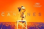 جشنواره بین المللی فیلم کن