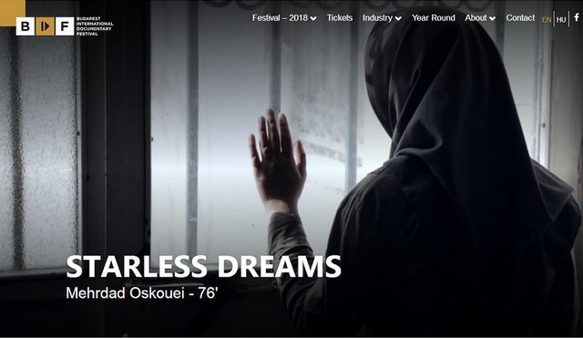 «رویاهای دم صبح» منتخب تاریخ جشنواره «ژان روش» شد