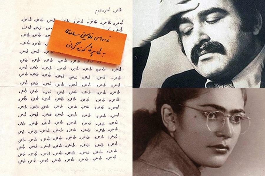 معرفی کتاب طاهره طاهره عزیزم
