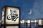 همزمان با ماه مبارک رمضان؛ از «یوسف پیامبر» تا «دلدادگان» روی آنتن