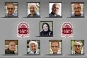 انتشار گفتگوهای تاریخ شفاهی موزه سینما به مناسبت روز ملی سینما