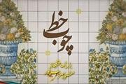 سریال چوب خط؛ از هندی بازی تا کپی کاری از نمایش خانگی/ چرا سریالهای تلویزیون به خانواده ایرانی نزدیک نیست؟