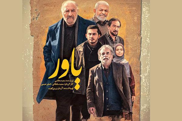 کیهان علیه سریالهای رمضان ۱۴۰۰ موضعگیری کرد
