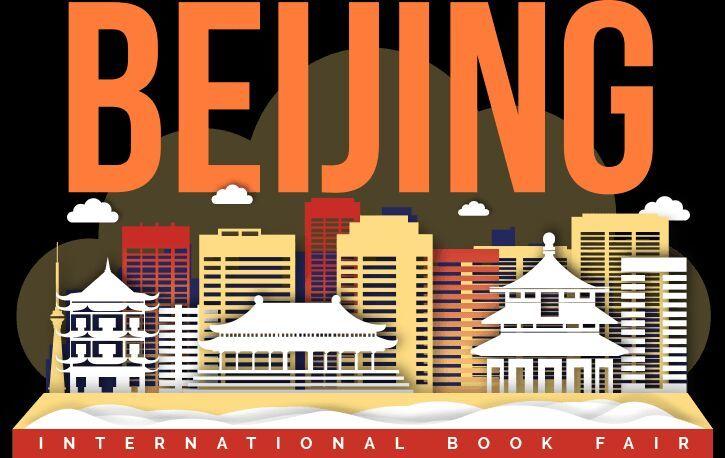حضور خانه کتاب و ادبیات ایران در نمایشگاه کتاب پکن