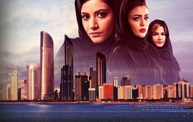 افزایش زنان قهرمان در سریالهای رمضانی
