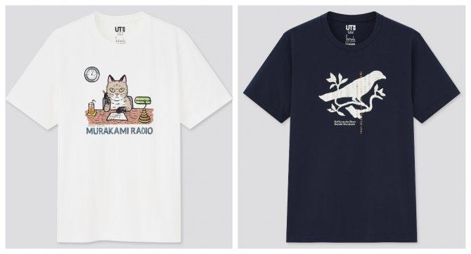 تیشرتهایی که هاروکی موراکامی طراحی کردهاست