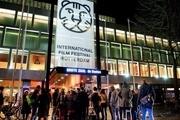 آشنایی با فستیوال فیلم روتردام